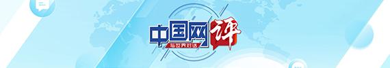 永利皇宫463官网评