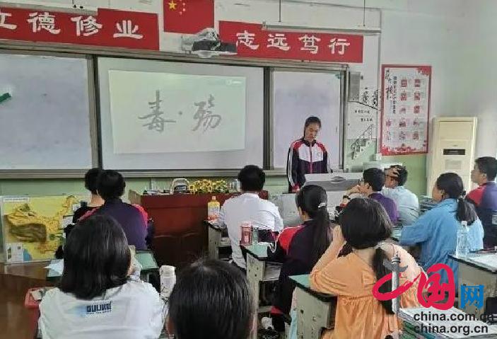 http://www.ncchanghong.com/dushuxuexi/26772.html