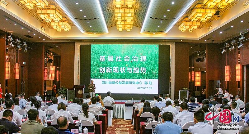 """自贡市聘任首批社工专家 积极探索""""自贡特色""""社会工作模式"""