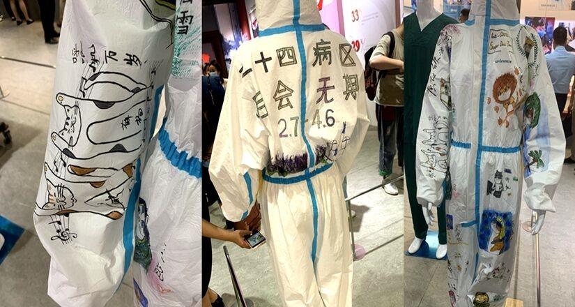 """战疫展品30讲丨这件防护服不仅""""潮"""",还有故事"""