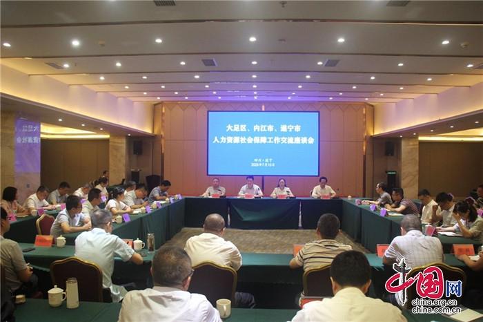 http://www.cqsybj.com/chongqingxinwen/136508.html