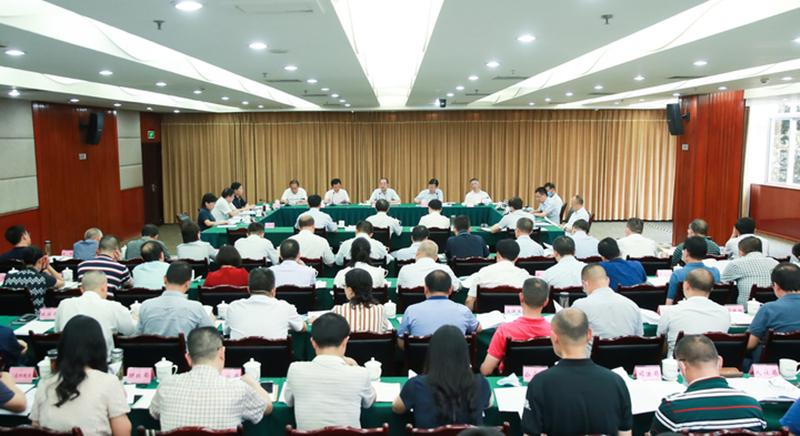 雅安市委召開常委會(擴大)會議