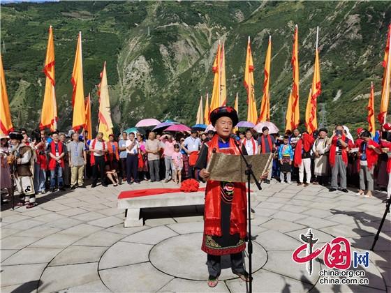 大禹华诞 汶川绵虒举行民间庆典活动