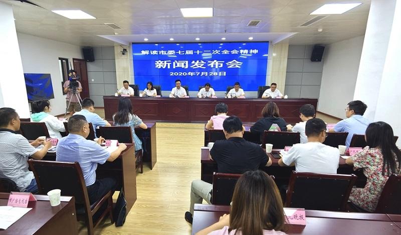 四川广元:深化细化决策部署 主动融入成渝地区双城经济圈建设