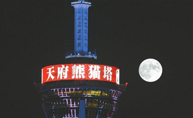 100年仅6次 十五的月亮十四圆