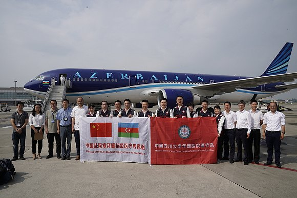 On way again!Ten anti-epidemic experts from Sichuan set out for Azerbaijan