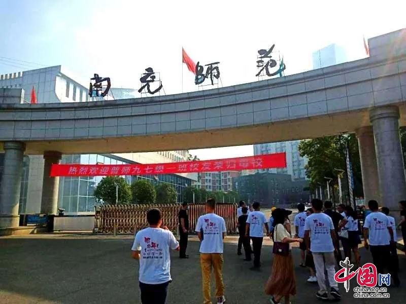 http://www.weixinrensheng.com/sifanghua/2276332.html