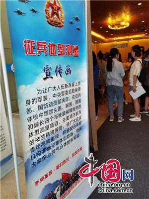 成都市第六人民医院夏季征兵体检工作圆满落幕