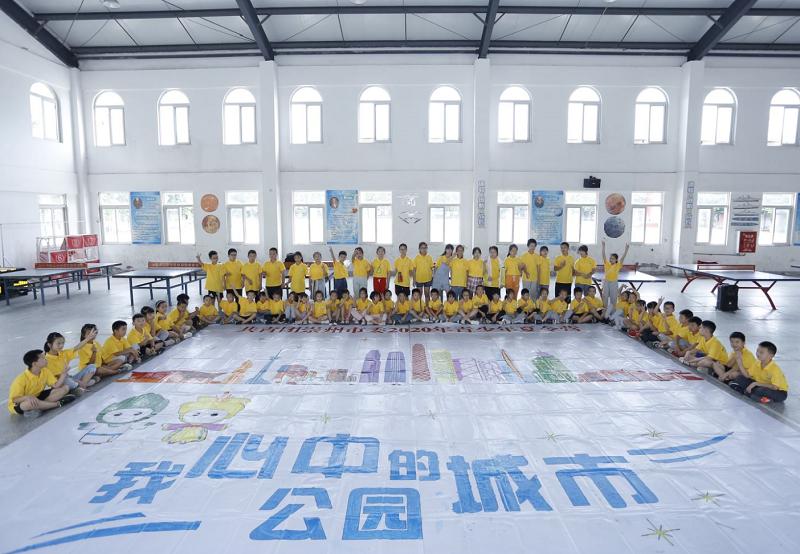崇州成功举办2020公益夏令营