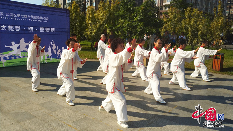 运动成都,活力武侯!红牌楼街道组织开展第七届全民健身运动会太极拳比赛