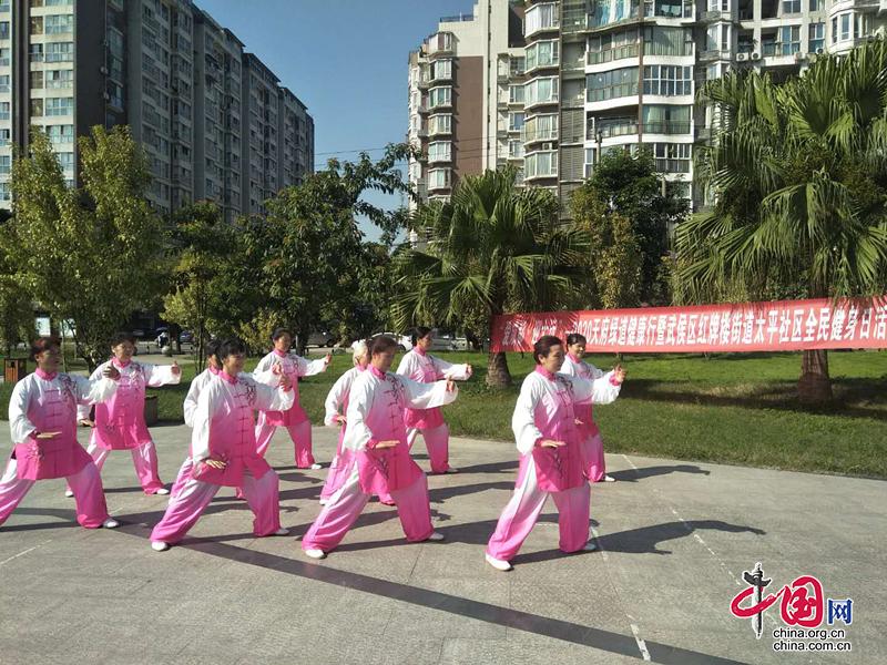 爱成都•迎大运|成都红牌楼太平社区组织开展绿道太极教学活动