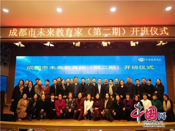 成都新津区实验小学教师王莉:把世界作为教科所 为未来而教