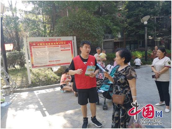 温江区公平街道花都社区持续推进垃圾分类工作