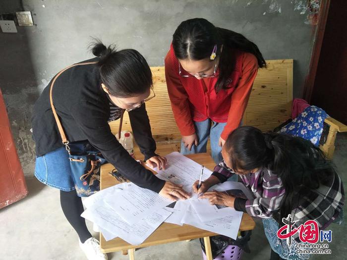 """绵阳市涪城区""""百镇千村 助爱牵手""""儿童关爱项目 助力困境儿童成长"""