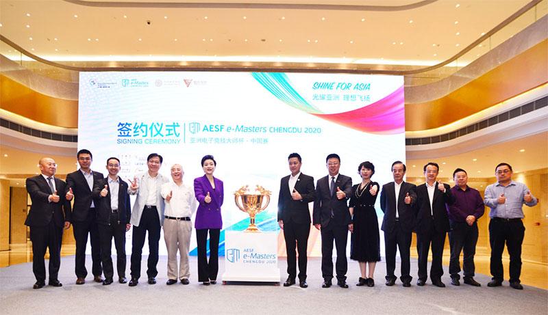 Chengdu High Tech Zone hosts Asia's first comprehensive e-sports event