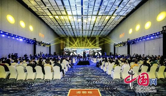 首入成都 2020 DEMO CHINA秋季峰会开幕