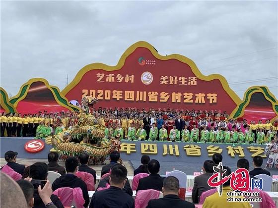 成都龙泉驿区文化馆创作的群舞《在那桃花盛开的地方》获四川省乡村艺术节舞蹈类第一名