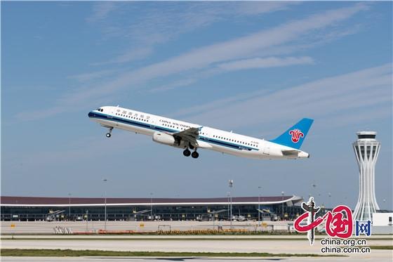 南航成都往返北京航班转场至大兴机场 航程缩短半小时