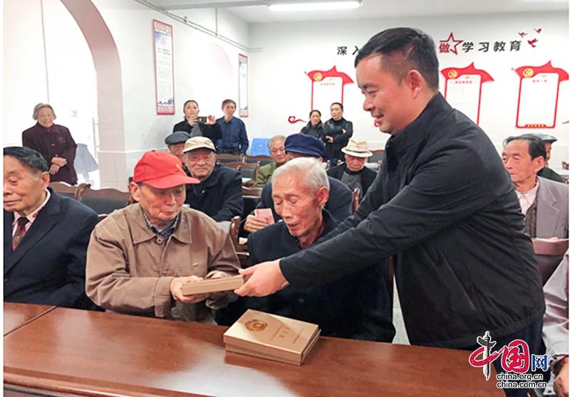 中昊晨光为抗美援朝老战士颁发纪念章