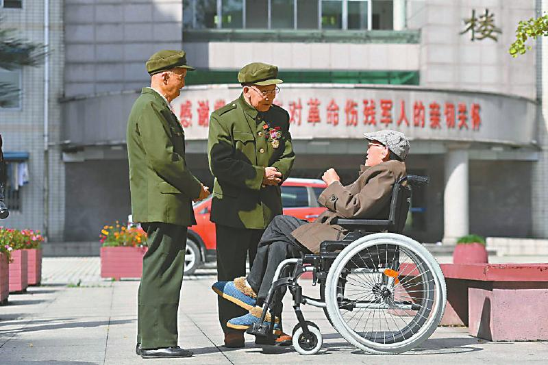 四川省革命伤残军人休养院里 19位志愿军老战士奋斗不止