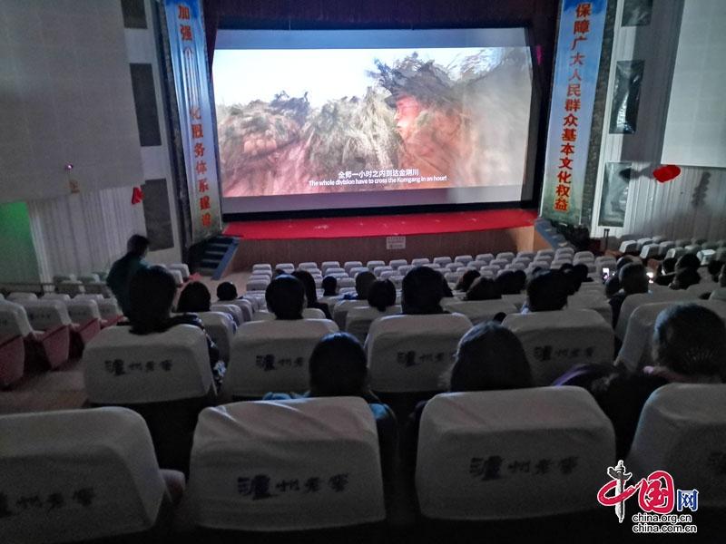 茂县组织党员干部群众观看爱国主义教育电影