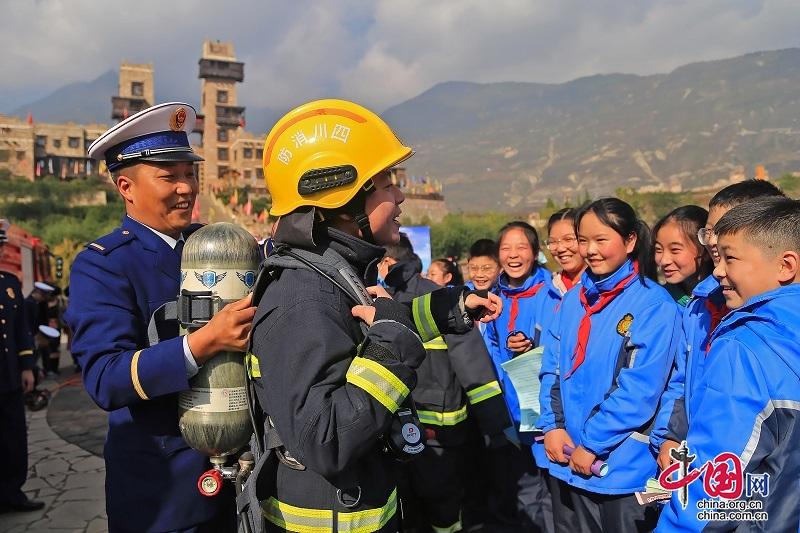 """关爱消防,生命至上!茂县""""119""""消防宣传月启动仪式在中国古羌城举行"""