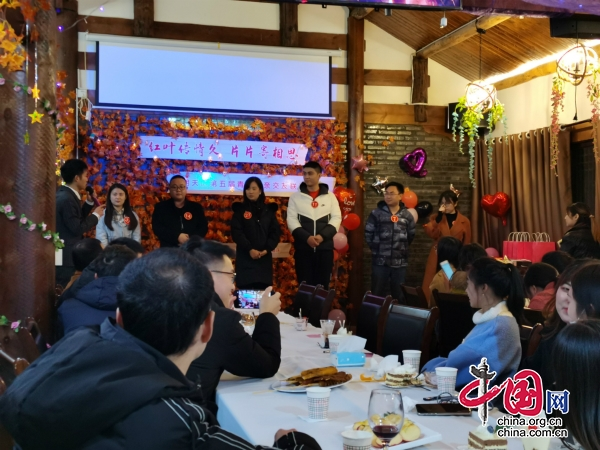 广元朝天区第五届青年人才交友联谊活动在曾家山举行