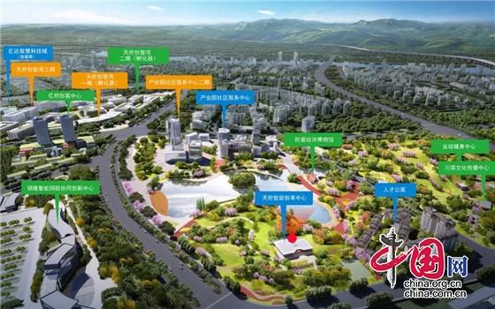 成都市新津区明珠公园智能科创社区综合服务中心主体完工