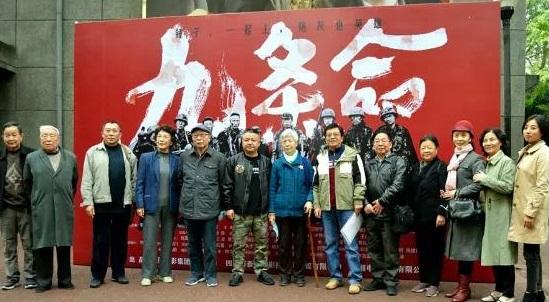 民建成都市经管支部召开组织活动 观看抗战电影《九条命》