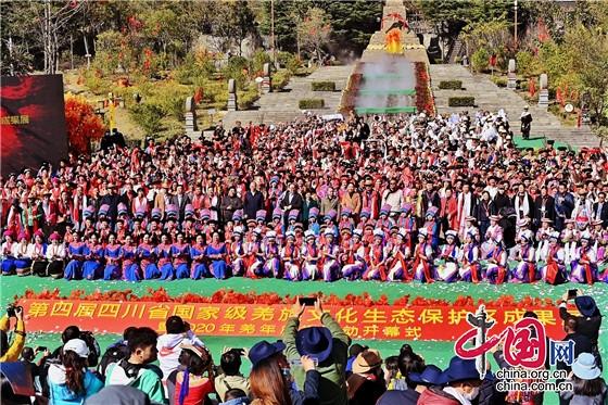第四届四川省国家级羌族文化生态保护区成果展暨2020年羌年庆祝活动在理县举行