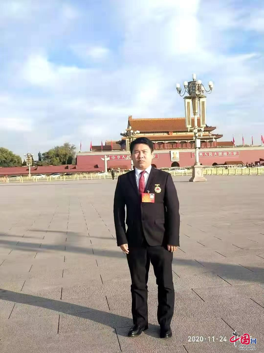"""Cui Qinghong, an employee of Sichuan Energy Investment, wins the award for """"National Model Worker"""""""