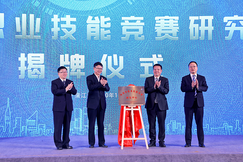 The first Sichuan Chongqing Vocational Ability Construction and Development Forum