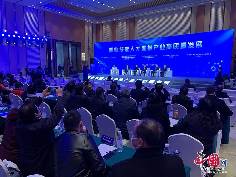 共谋川渝两地职业技能人才发展 首届川渝职业能力建设发展论坛举行