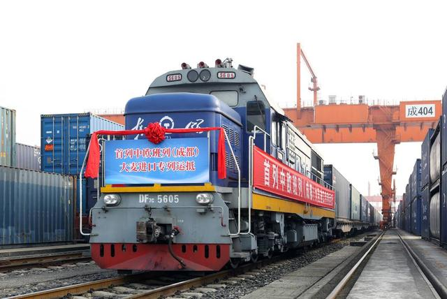 The first block train of barley arrives in Chengdu
