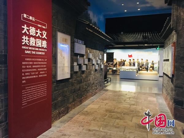 宜宾翠屏:李庄文化抗战博物馆建设完工