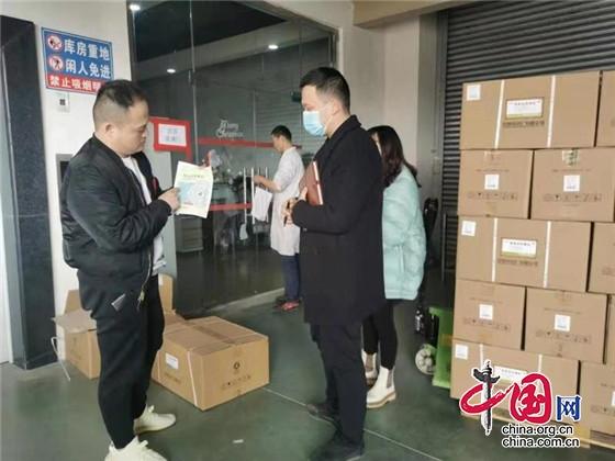 """企业进门就是VIP 成都彭州市已成功发放""""蓉易贷""""160笔7000余万元"""