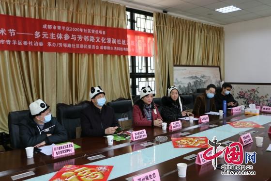 第四个大熊猫保护日 成都升级大熊猫友好型社区建设