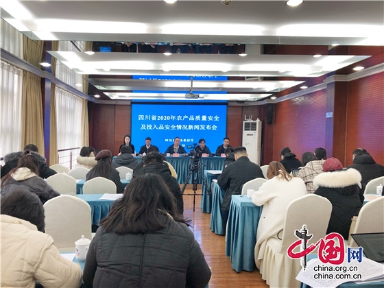 四川2020年农产品质量安全例行监测合格率99.3%