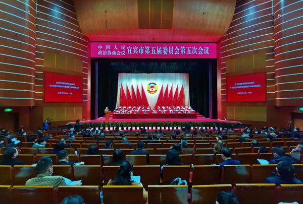 政协宜宾市五届五次会议开幕