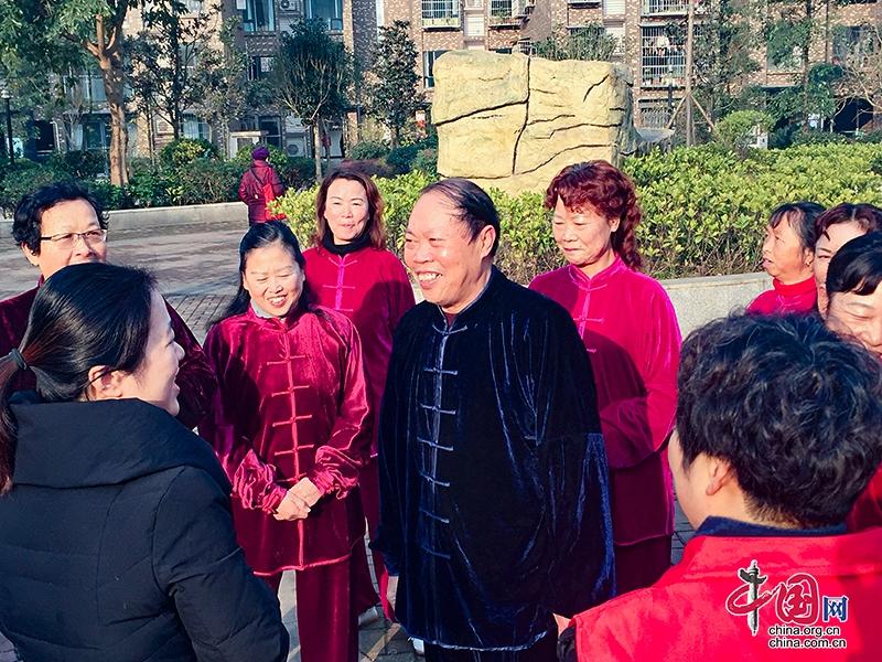 """自贡自流井:""""红色物业""""携来居民群众幸福生活"""