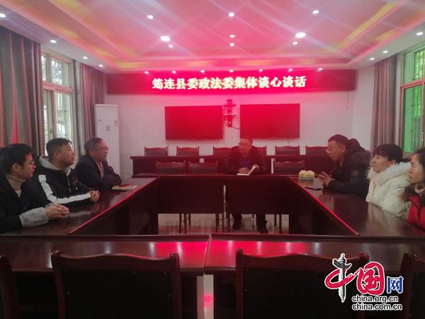 """筠连县政法委开展集体谈心谈话 打好教育整顿""""预防针"""""""