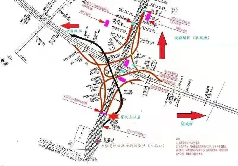 注意!1月21日零点起 成都绕城高速公路白家互通立交F匝道桥实施应急管制通行