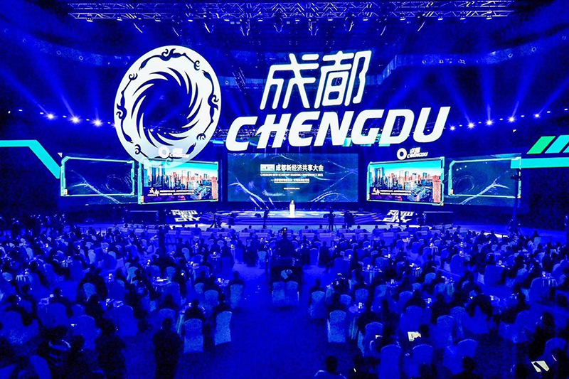 Chengdu holds conference to promote new economy opportunities