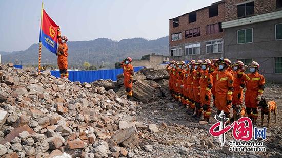 四川省消防救援总队开展2021年首次地震救援跨区域拉动演练