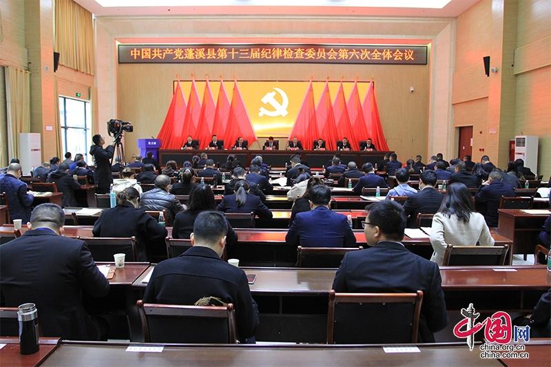 """述责述廉 蓬溪县6名党政主要负责同志上""""考场"""""""
