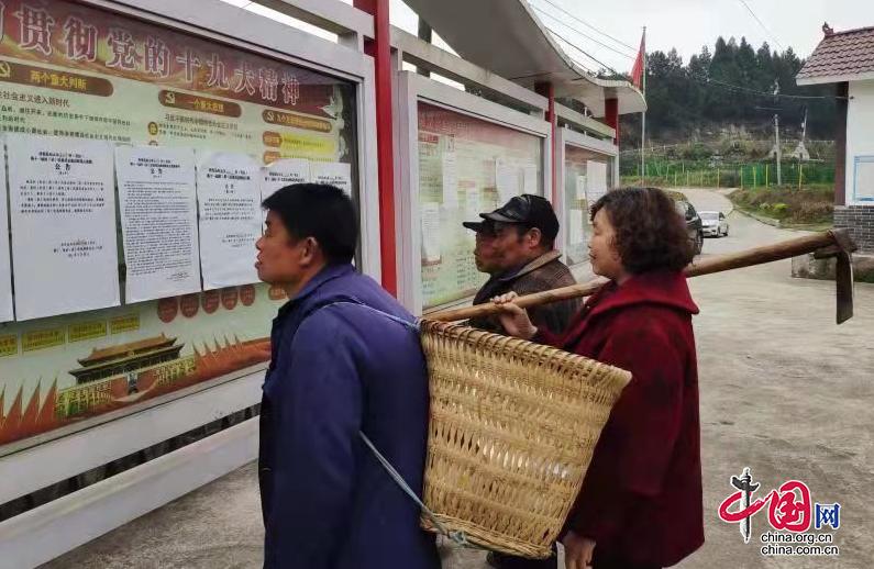 西充县纪委监委:贴好十三张公告 确保村级换届公开透明