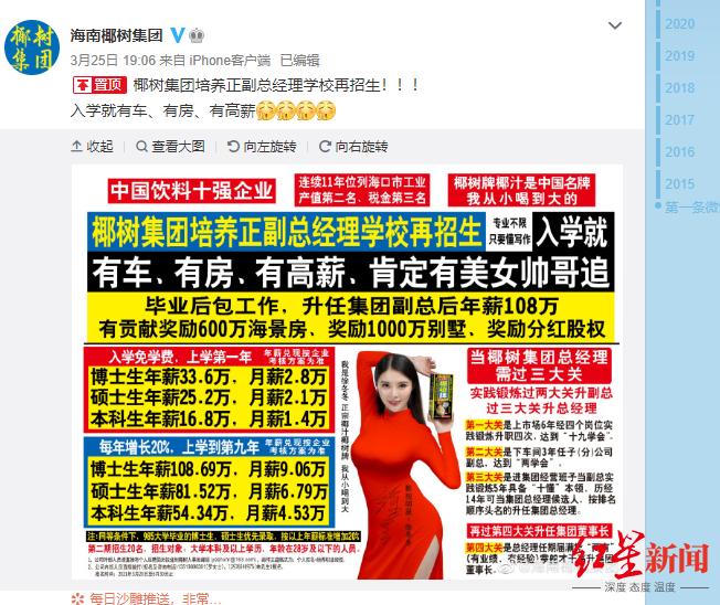 过_北京夜总会招聘信息北京夜场模特招聘着名的十年夜夜总会攻略这多长野没有容错