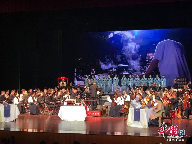 茶樂邀客臨,散入蜀都城   大型原創情景民族管弦樂《川茶頌》在成都首演