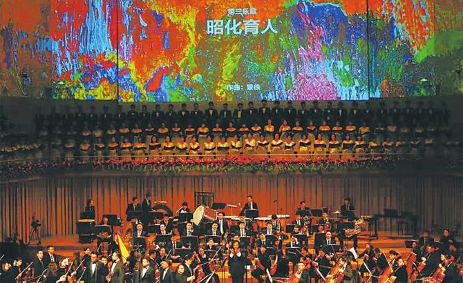 川音原创大型交响合唱《蜀道组歌》首演 用川人奋斗精神致敬建党百年