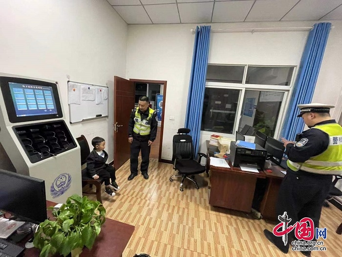 重庆城口警方:民警热心为民 帮助走失儿童寻找家人